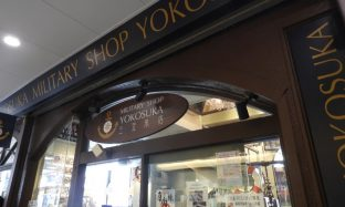 MILITARY SHOP YOKOSUKA 三笠本店