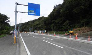 道路整備中の「久里浜田浦線」