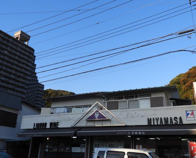 Cafe&wine MIYAMASAの外観